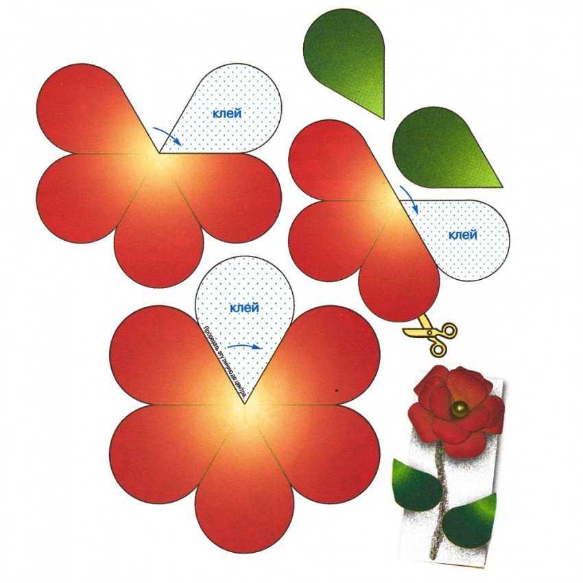 цветочек из бумаги своими руками для открытки отличие головного света