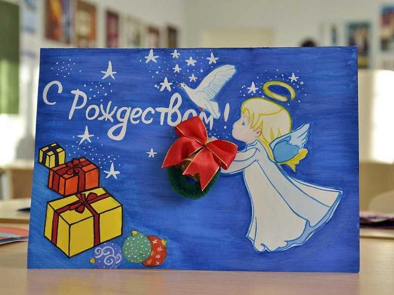 рождественская открытка или поделка своими руками начала