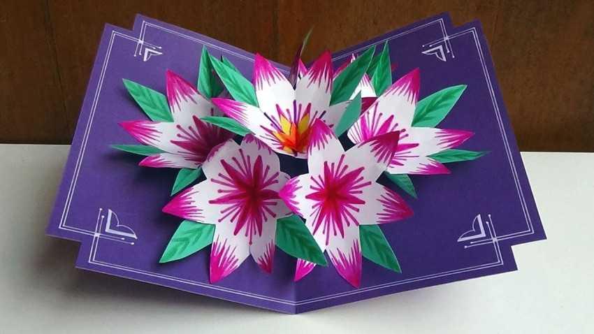 единственная оригами открытки объемные семейной жизни
