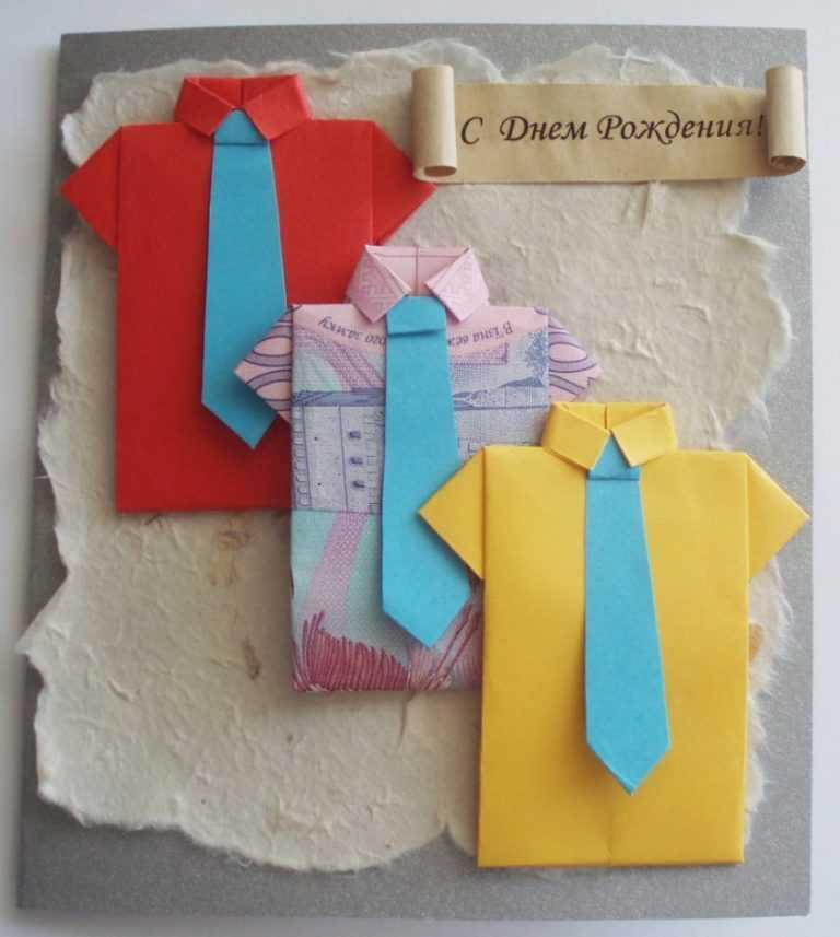 Сделать открытку папе с ребенком на день рождения