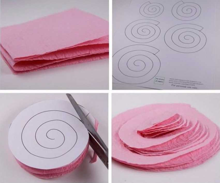 розочки из цветной бумаги своими руками пошаговое