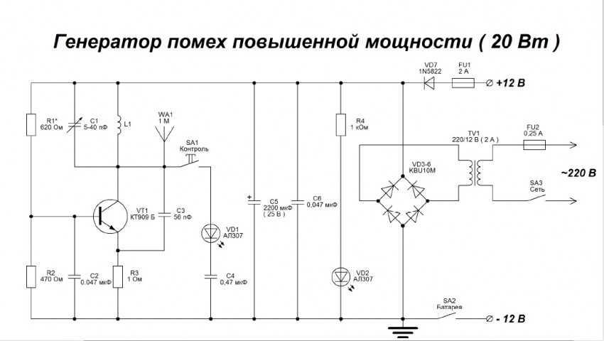 Глушилки диктофонов радиомикрофонов и сотовых телефонов своими руками 8