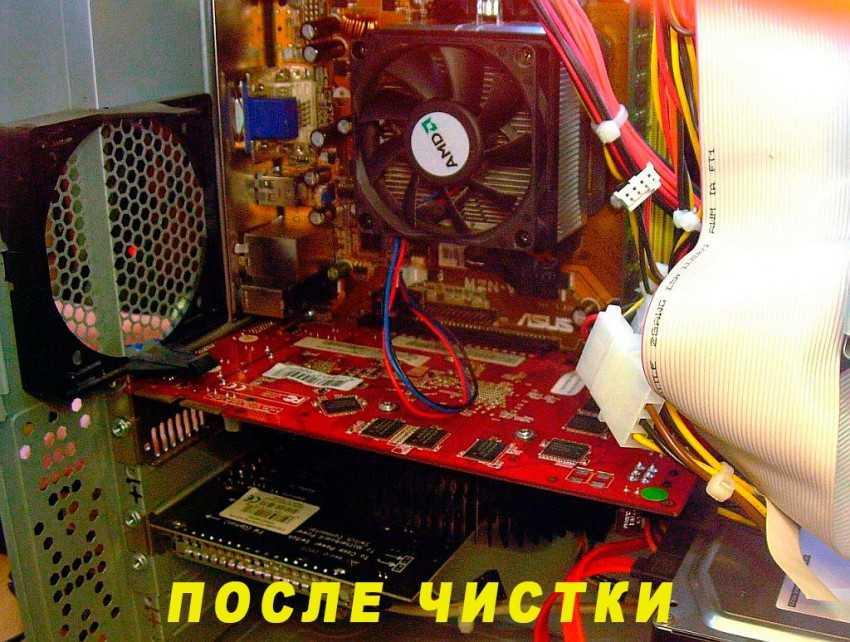 Как сделать свой компьютер тихим 434