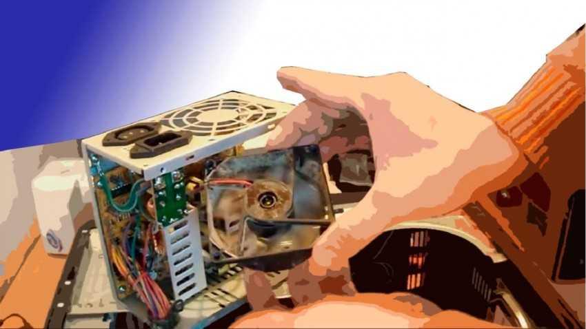 Как сделать свой компьютер тихим 506