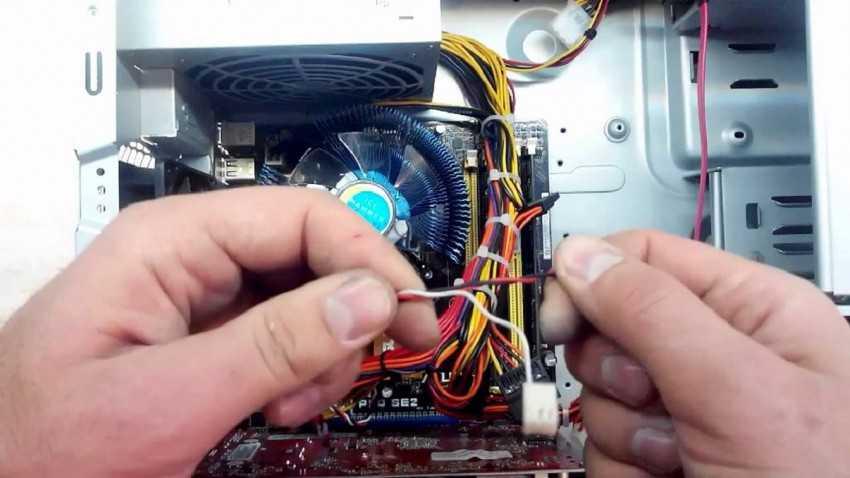 Как сделать свой компьютер тихим 554